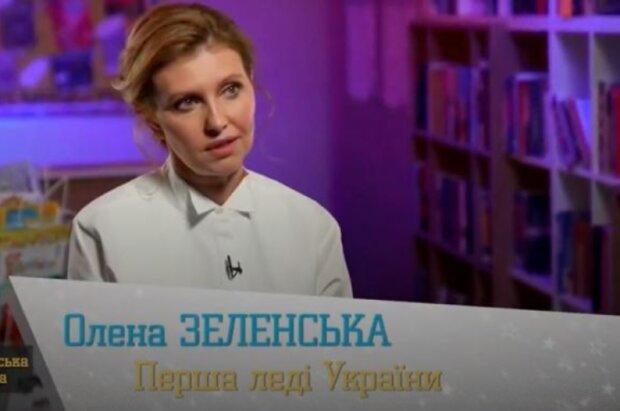 «С народом, молодец»: поступок Елены Зеленской поразил украинцев. «Марине было слабо»