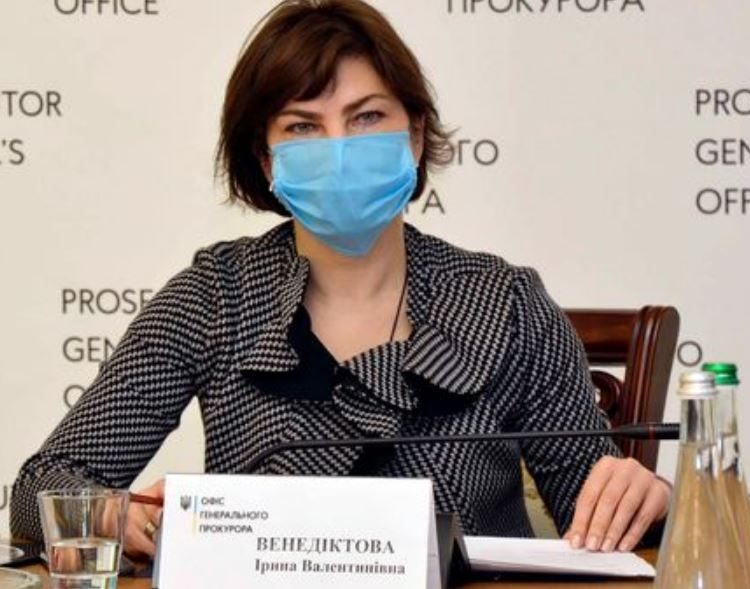 «Не имеет права указывать!»: Венедиктовой резко ответили. «Категорически не согласны». Скандал набирает обороты