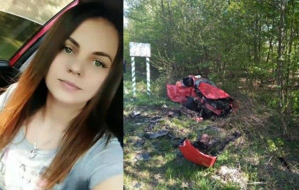 «За мамой плачет маленький ребенок»: 24-летняя женщина погибла в жуткой аварии на Ровенщине. «В последние секунды …»