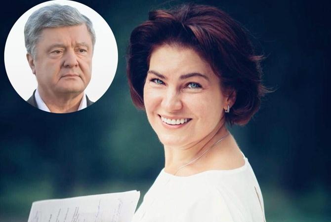 «Придет время»: Венедиктова сделала резкое заявление о Порошенко. «ГБР и прокуроры работают!»