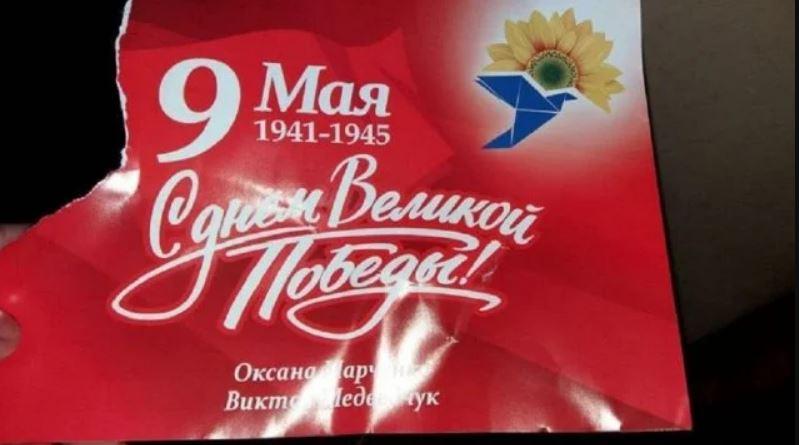 «Русский мир» устроил сабантуй! «: Во Львове разгорелся скандал из-за празднования 9 мая. Вмешалась полиция