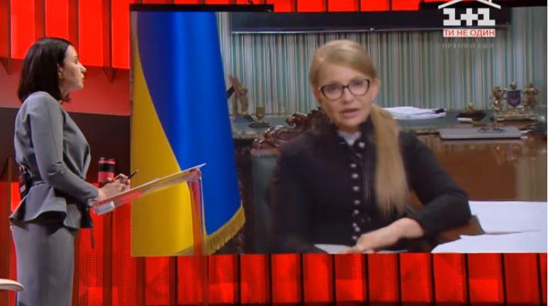 «Еще одна воровка!»: Украинцы гневно раскритиковали Тимошенко за истерику на телевидении. «Юля, тебя противно слушать»