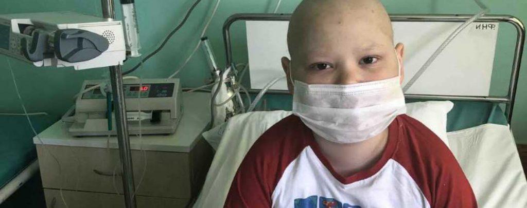 Вы можете спасти жизнь 10-летнего Юры