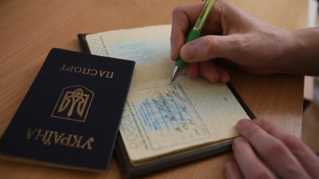 Важно! В Украине изменили правила прописки. Все что необходимо знать