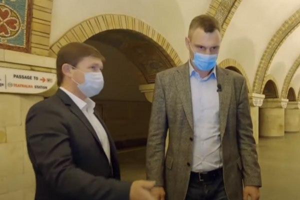 Срочно! В Киеве массовая вспышка коронавируса в интернате. 80 больных. Кличко сделал важное заявление