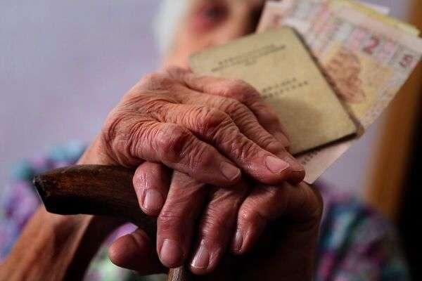 Повышение пенсионного возраста не будет! Суд принял скандальное решение по пенсиям. Что это значит