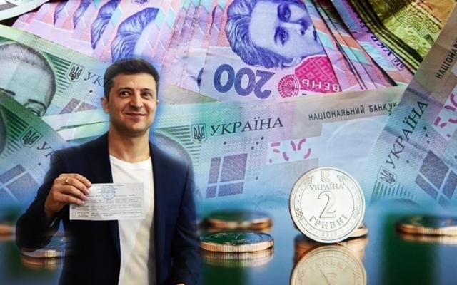 «Около 2 тысяч гривен!»: Зеленский пообещал украинцам дополнительные выплаты. Кому повезет