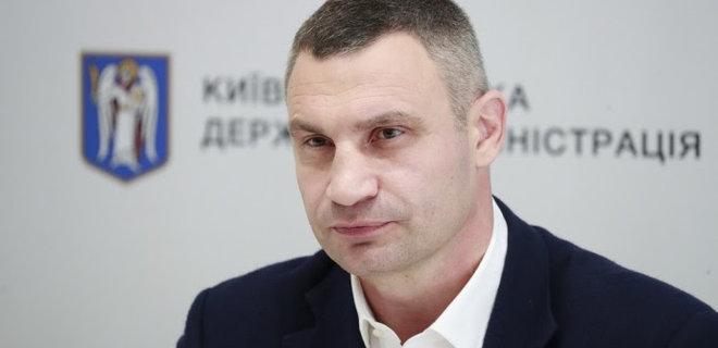 Не какая-то «шарашкина контора». Кличко не выдержал. Высказал Зеленскому все. Гремит скандал