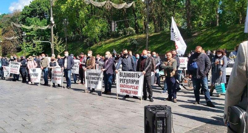 Требуют справедливости! В Киеве началась масштабая акция протеста. «Нет сил»