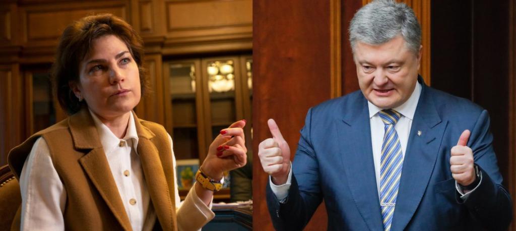 Арест Петра Порошенко!» У Венедиктовой отреагировали на скандальные пленки. Ответит за все. Украинцы шокированы