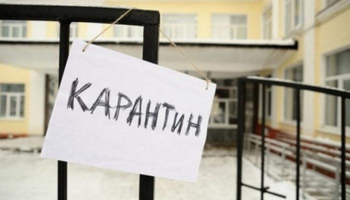 С сегодняшнего дня! В Украине ослабляют карантин. Что нужно знать и в какой области ослабления перенесли