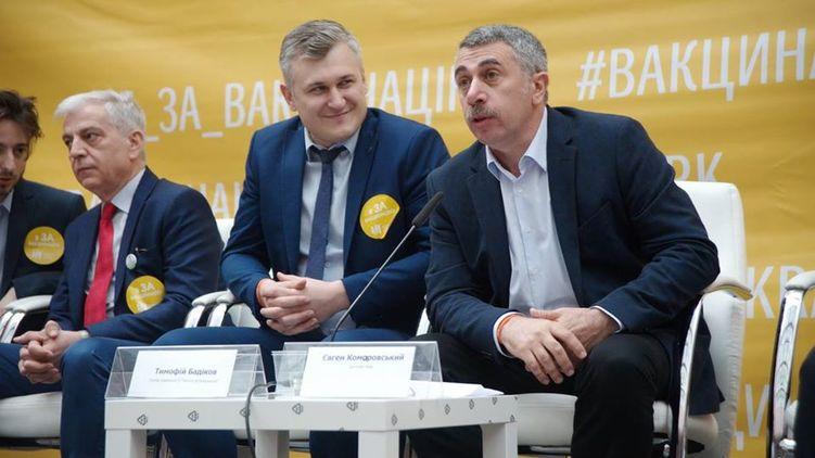 «Научиться жить с коронавирусом»: Комаровский обратился к украинцам. «Чем позже, тем больше шансов»