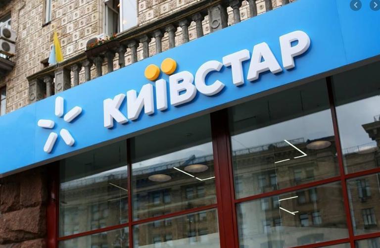 Масштабный сбой в работе «Киевстар»: что нужно знать? «Вскоре мы вернемся»