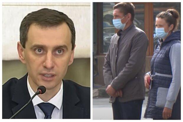 «95% украинцев» Ляшко сделал срочное заявление. Вторая волна коронавируса