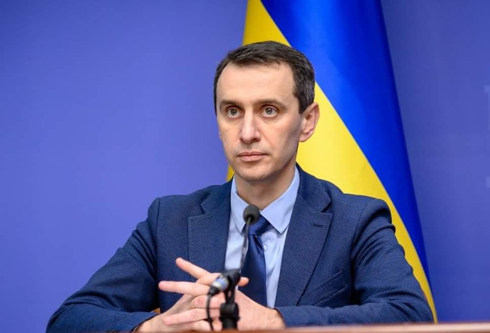 «Главная группа риска» Ляшко сделал срочное заявление о Коронавирусе. 24%