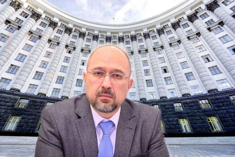 «Недвижимости на миллионы!» Премьер Шмыгаль ошеломил декларацией. «Большая часть на жену»