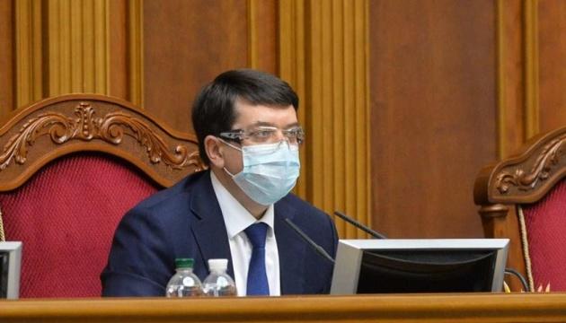 Всеукраинский референдум! Разумков сделал громкое заявление. «Во вторник…»