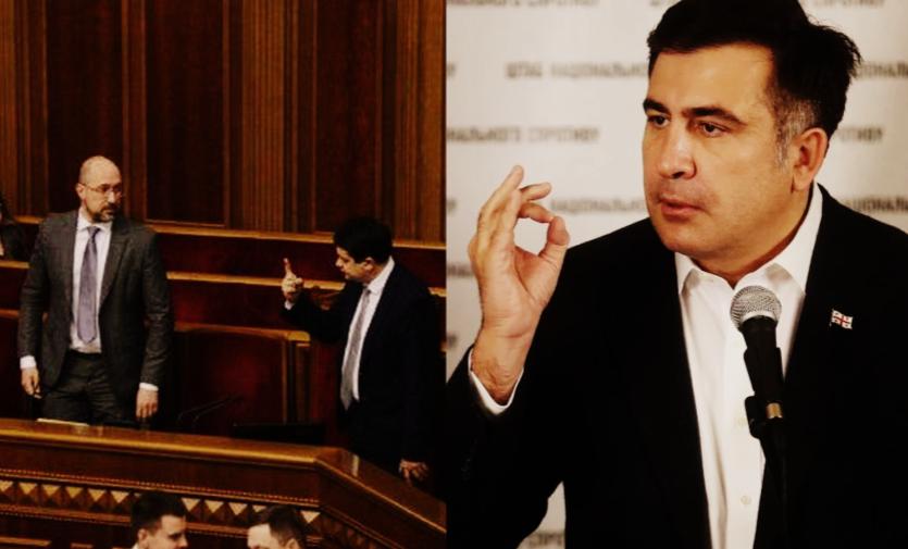 Досталось всем! Первое заявление Саакашвили на посту выносит — мы не ошиблись. Это замена Шмыгаля