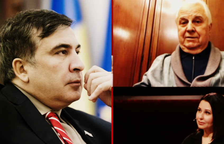Следуйте за Саакашвили! Кравчук ночью взорвался мощным заявлением. Михо ответил — «решала дрожат»