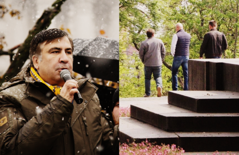 Саакашвили отправится туда! Это произошло перед 9 мая — он срочно разберется. Взяли с поличным