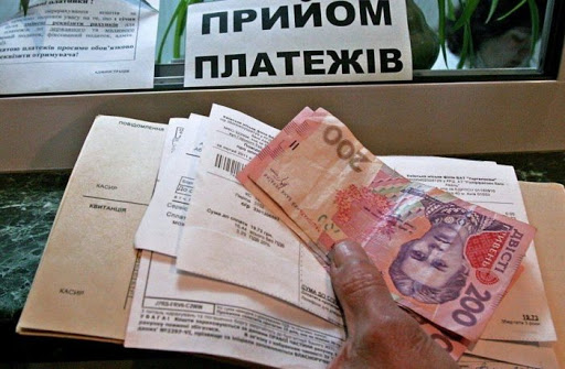 «Сюрприз» для украинцев: Платить тарифы на коммуналку будем по-новому. Еще одна платежка. «Это издевательство?»