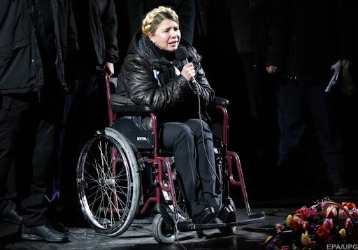 У Тимошенко отказались комментировать. В Сети появилась сенсационная информация о миллионах для леди Ю. «Не все так просто»