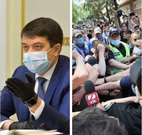 Столкновения возле Шевченковского суда. Разумков сделал жесткое заявление. «Будет реакция!»