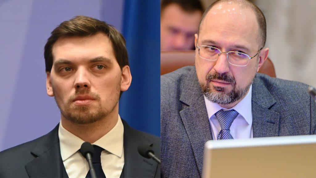 «Украина сделала десять шагов назад»: Гончарук «наехал» на Шмыгаля и правительство. Украинцы ответили. «Провал начали вы»