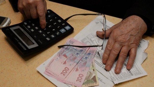Отказалось почти 80 тысяч. Украинцы начали резко терять субсидии: что известно