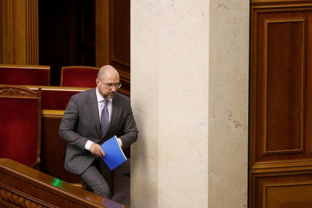 Готов уйти. Шмыгаль сделал громкое заявление о своей отставке. «Не может быть гарантий»