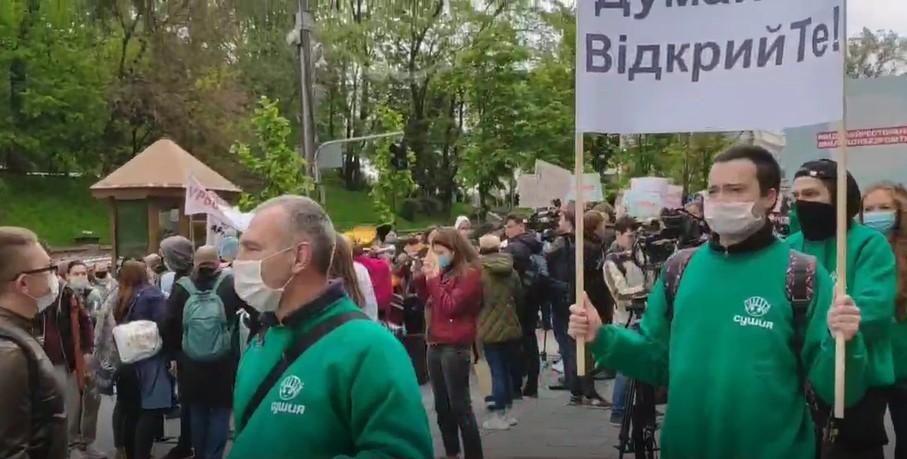 Выдвинули требования. Украинцы массово собрались под Кабмином: почти полсотни полицейских