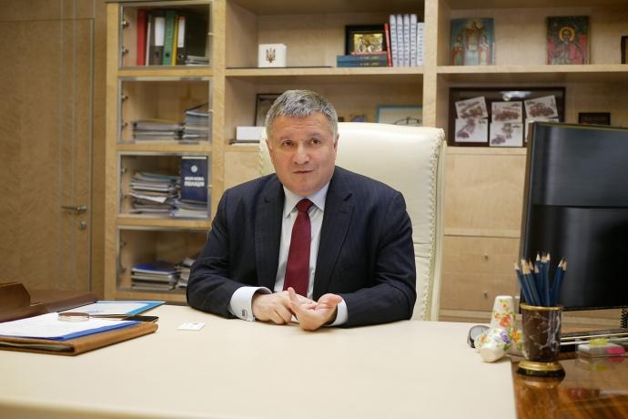 Посягнул на «антикоронавирусний фонд». Аваков срочно обратился к премьер-министру: просит 2,5 миллиарда
