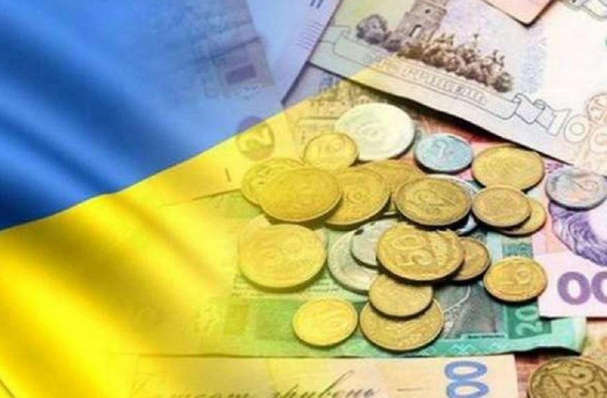 Увеличение зарплат и пенсий не будет! Украинцам объяснили почему. «Только в следующем году»