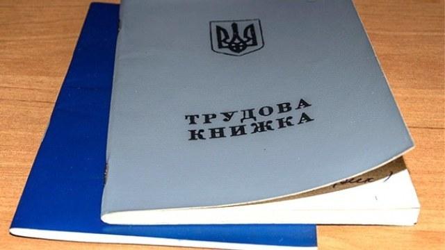«Смогут увольнять без причины: Новые детали о скандальном законе. Украинцы возмущены!