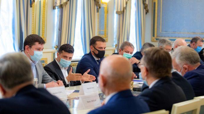 «Зачем государство тратило свои деньги?»: Зеленский провел напряженное совещание. «Решать именно с вами»