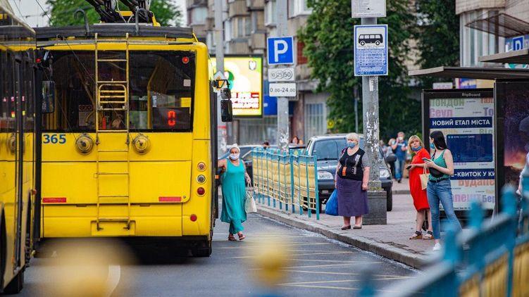 «Остановка общественного транспорта и …»: Очередное усиление карантина в Украине. В Минздраве сделали важное заявление