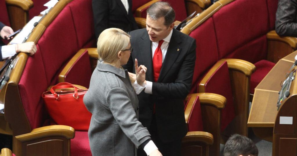 «Не будем выдвигать своего кандидата». У Тимошенко приняли неожиданное решение о Ляшко. «Единый кандидат»
