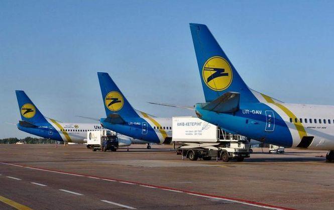 Уже с завтрашнего дня! В Украине возобновят внутреннее авиасообщение. Соблюдать новые правила!