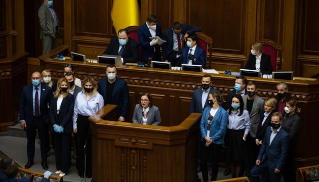 Его время вышло. В Раде начали собирать подписи за отставку Авакова. Все решится в пятницу