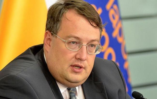 «Придется отвечать» Геращенко взорвался резким заявлением. «Угроза террористического акта»