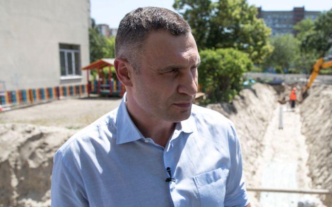«Город не позволял» Кличко выступил со срочным предупреждением. Полиция все контролирует
