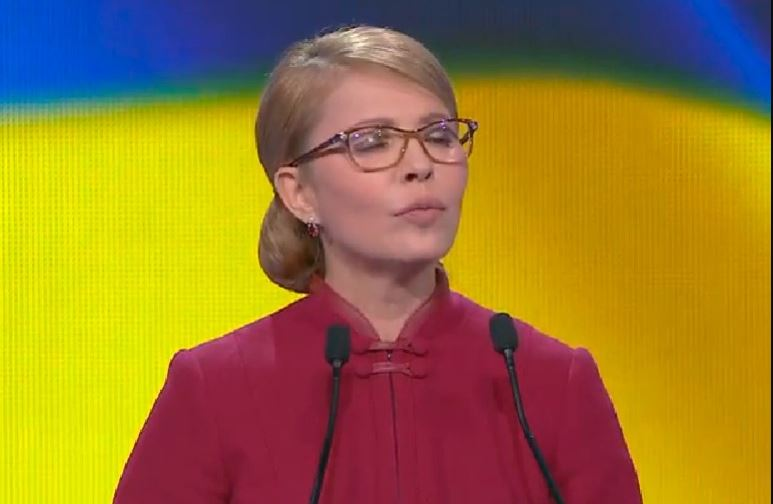 «Все принадлежит Авакову!»: Тимошенко «спалили» прямо в Раде. Скандальную переписку опубликовали в Сети