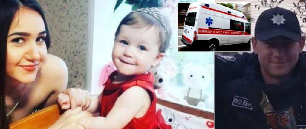 «Швырял ею по всей квартире»: Полицейский выбросил жену с балкона на глазах у маленькой дочери. «Молила о помощи»