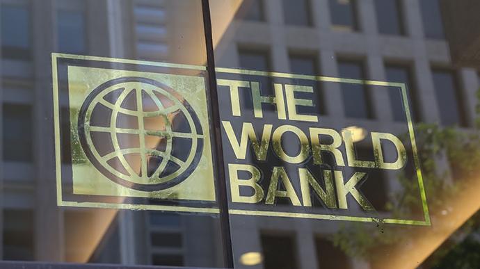 «Ввергнет миллионы в крайнюю бедность». «Отрезвляющий» прогноз от Всемирного банка. «Самый глубокий спад со времен Второй мировой войны».