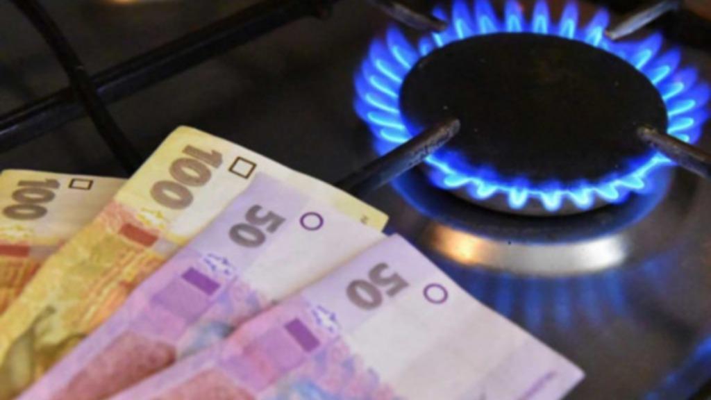 В Украине изменились цены на газ. Сколько заплатим и когда цены взлетят вверх. На 24%