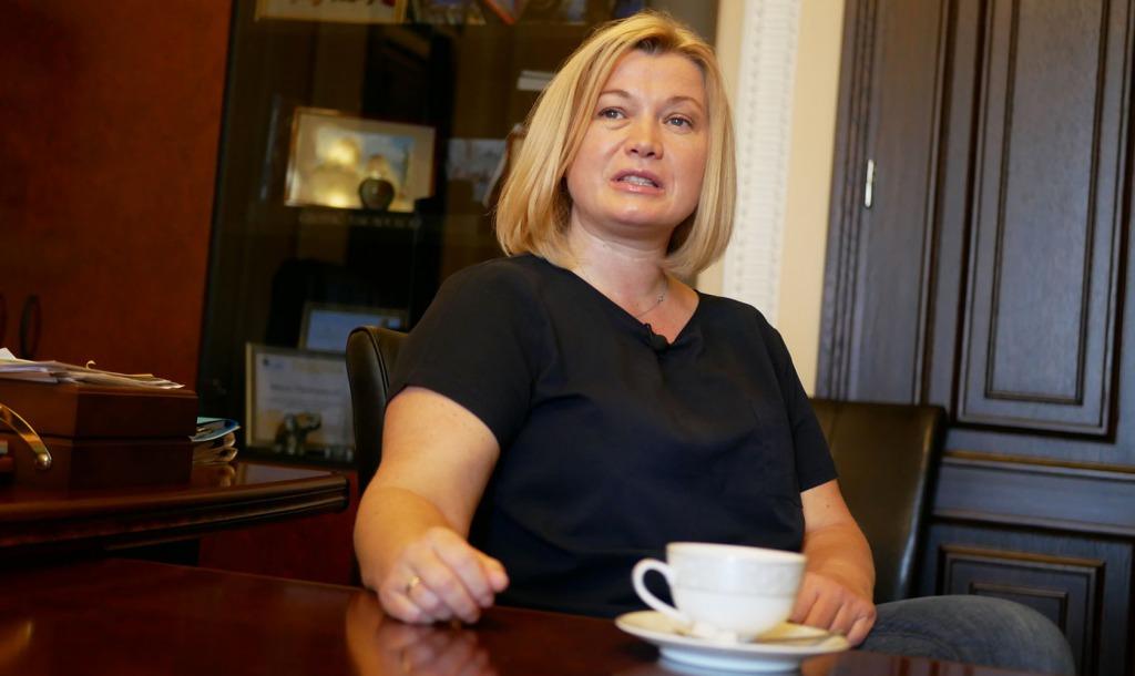 Должен уйти! Геращенко устроила истерику в Раде. Украинцы не смолчали