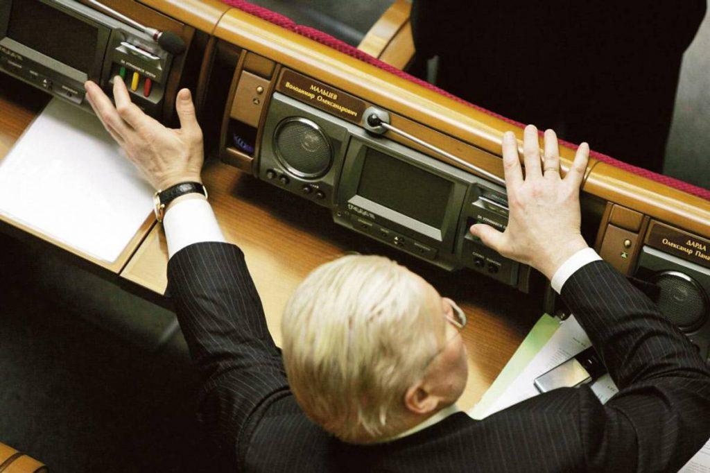Такого еще не было! В Украине открыли первое дело о нардепе-кнопкодаве. Уже рассматривается в суде