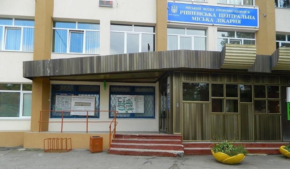 «Градом катились слезы, он понимал, что умирает»: Скандальная смерти мужчины в Ровно. «В больнице проигнорировали»