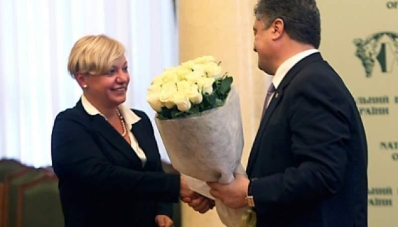 Срочно! Печерский суд принял решение. Черный день для Гонтаревой и Порошенко — не отвертятся