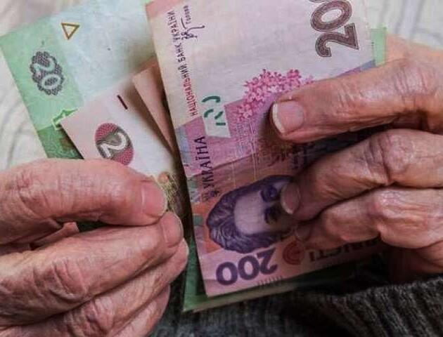 «Это неизбежно!»: Часть украинцев может остаться без пенсий. Нововведение от правительства